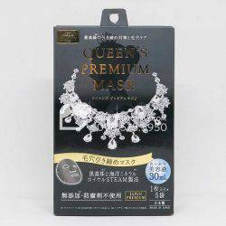 Mặt nạ Quality Queen's Premium Mask đen