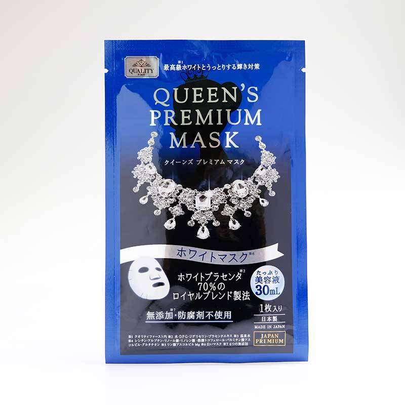 Mặt nạ Quality Queen's Premium Mask xanh