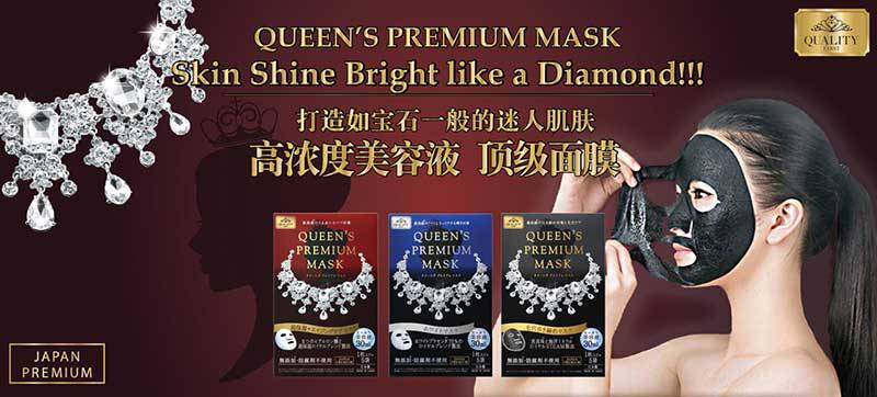 Mặt nạ Quality Queen's Premium Mask