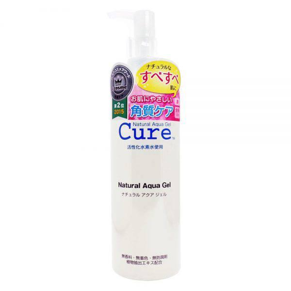 Tay-TBC-Cure-Natural-Aqua-Gel-5.jpg